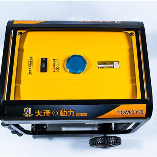 電力搶修250A柴油發電電焊機