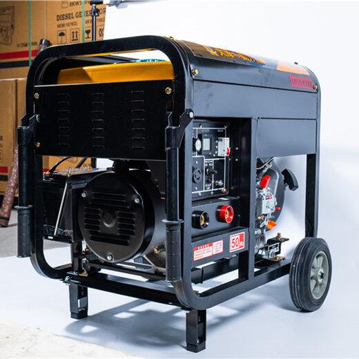 熱電廠用190A汽油發電焊機本田動力