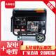190a-280a發電電焊機05 (2).jpg