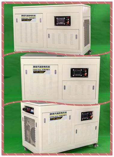 20千瓦雙電壓汽油發電機價格及型號