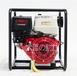 汽油動力2寸汽油水泵市場價格