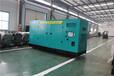 新型150KW靜音柴油發電機品牌