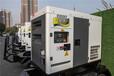 永磁35KW柴油發電機箱體式