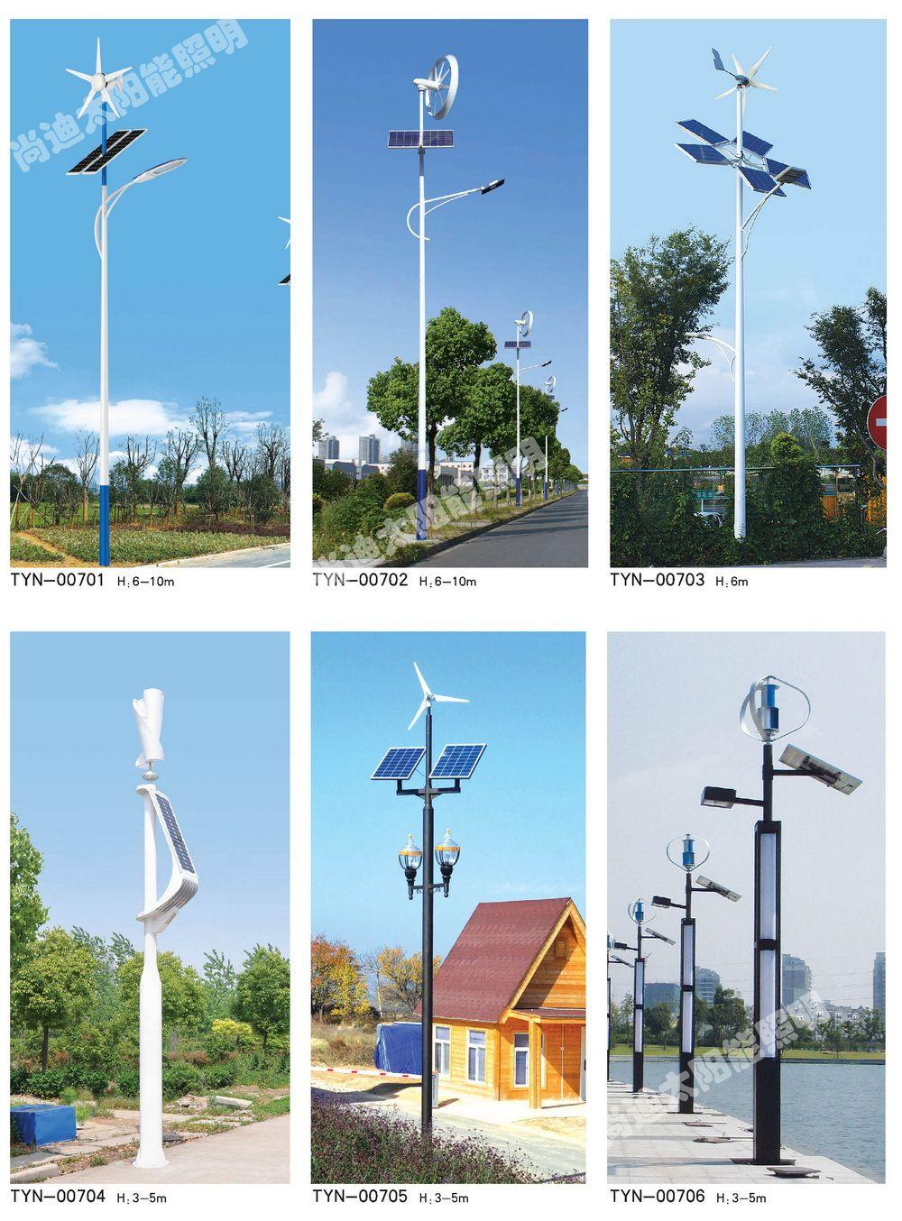 南宁太阳能路灯销售厂家