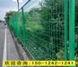 中山框架圍欄網惠州三角折彎護欄珠海焊接式護欄