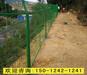 惠州低碳鋼絲圍欄廠家馬路中間護欄廣州鋼絲網