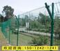 清遠雙邊絲圍欄廠家景區框架圍欄網鐵圍欄廠家