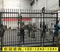 圍墻隔離欄網深圳工業區鋅鋼防護欄熱鍍鋅圍墻護欄