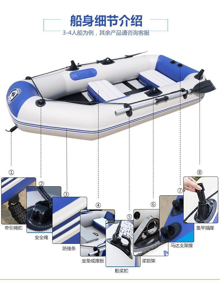 新款充气船