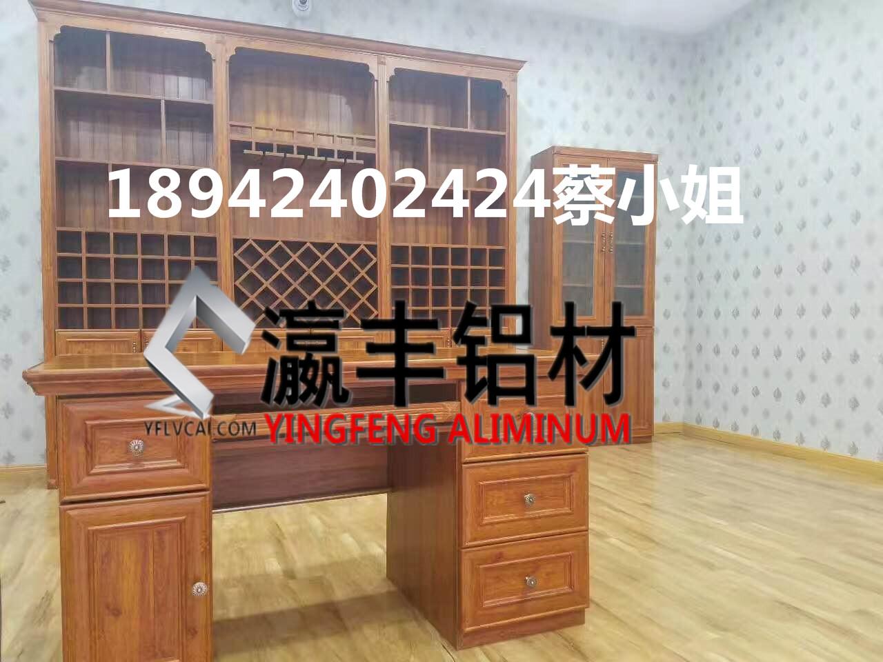 【全铝家居衣柜铝合金家具橱柜全铝家具型材衣橱衣柜铝合金定制家具