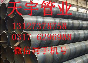 螺旋钢管生产厂家
