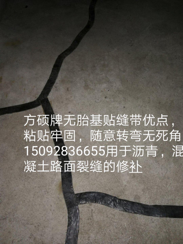 829499448881672388.jpg