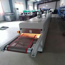 在网上找干燥机厂家定做非标带式干燥设备到保定友威光源图片