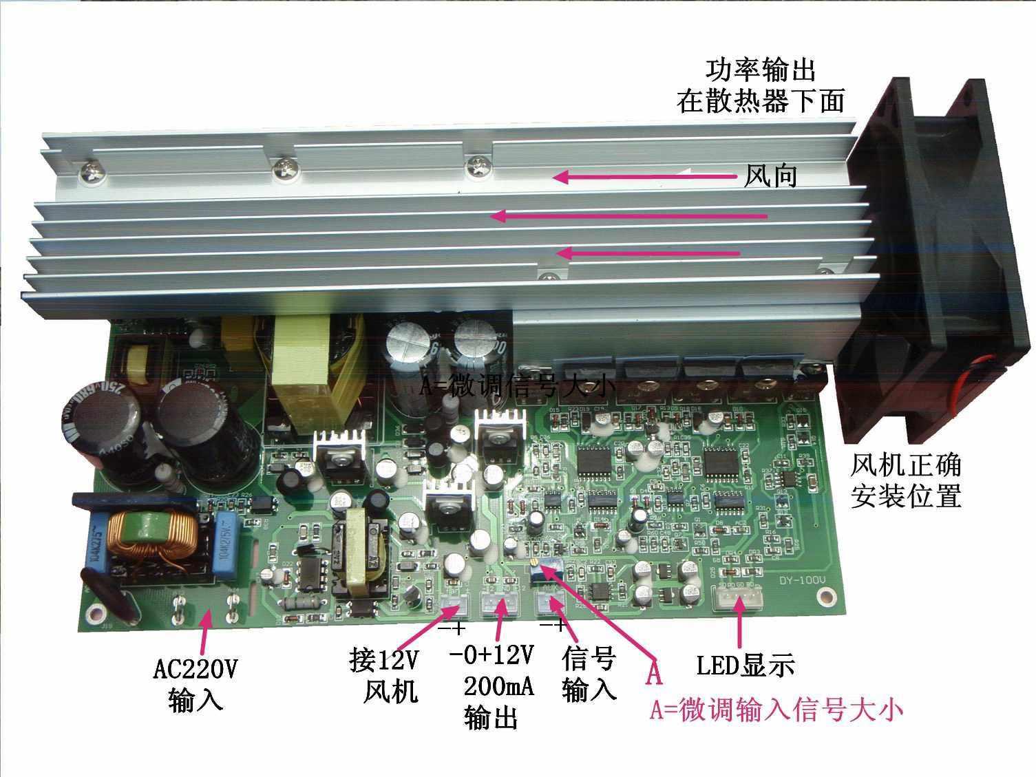 带电源定压400-600W图片文2015-6.jpg