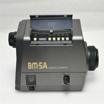 销售回收日本拓普康(TOPCON)BM-7Abm7a亮度计