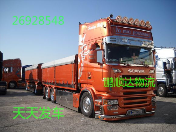2345_image_file_copy_2_看图王.jpg