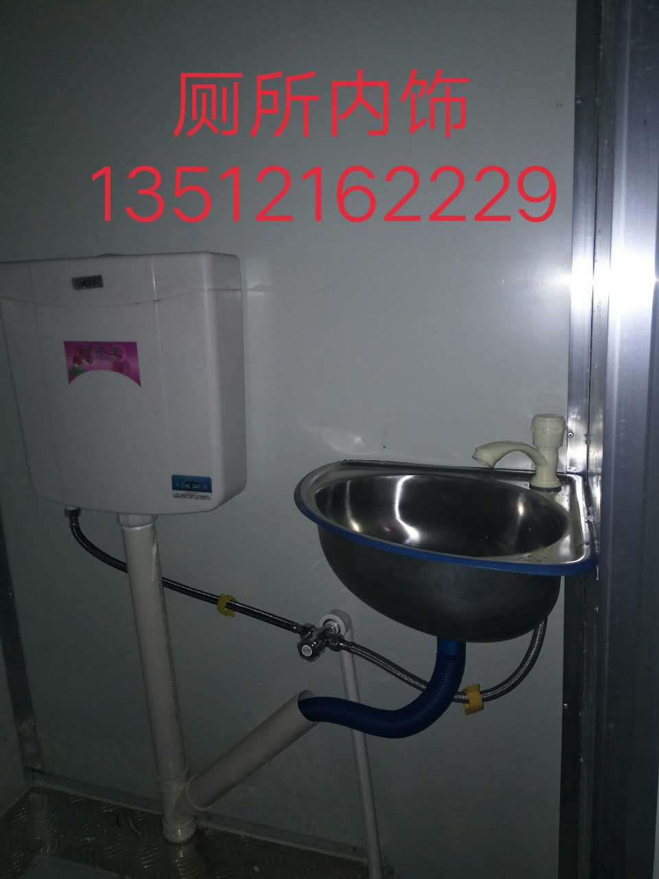 【上海移动厕所租赁】- 黄页88网