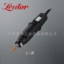 日本精密机械Leutor(龙太)电动打磨机:L-JK图片