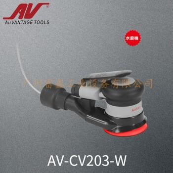 台湾鼎朋AirSander工业级水磨机:AV-CV203-W