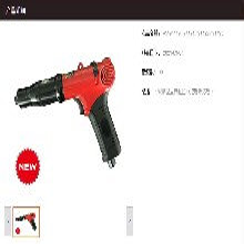 台湾鼎朋AirSander气动枪型螺丝起子:AV-94149图片