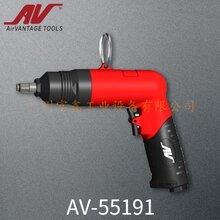 台湾鼎朋AirSanderTools气动扭力扳手:AV-55191图片