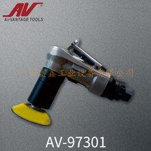 台湾鼎朋AirSanderTools气动研磨机AV-97301图片