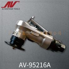 台湾鼎朋AirSanderTools气动倒角机:AV-95216A图片