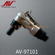 鼎朋AirSanderTools气动刻磨机:AV-97101图片