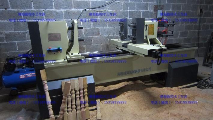 博海床头车床木工木缝线丝线旋床加工木工楼梯床腿加工立柱数控柱加工鱼栏杆透明车车床图片