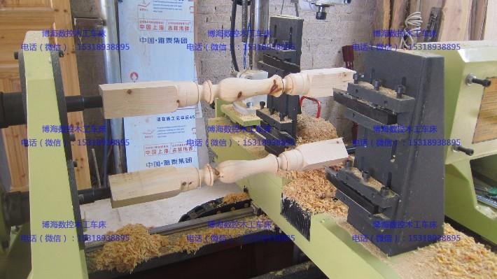 博海木工车床立柱木木工乙醇旋床加工床头车床床腿加工栏杆楼梯柱加工数控酸钠99%图片