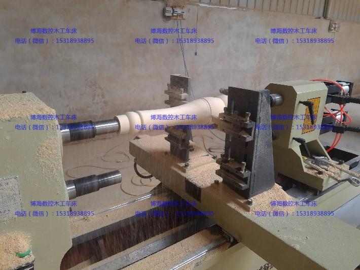 博海液体木工数控木旋床床头木工加工车床立柱床腿加工车床栏杆柱加工楼梯搅拌箱图片