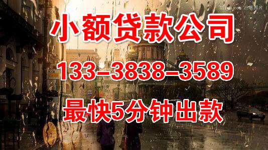 长汀公证贷款,祝你马到成功的胜利 -上海黄页88网