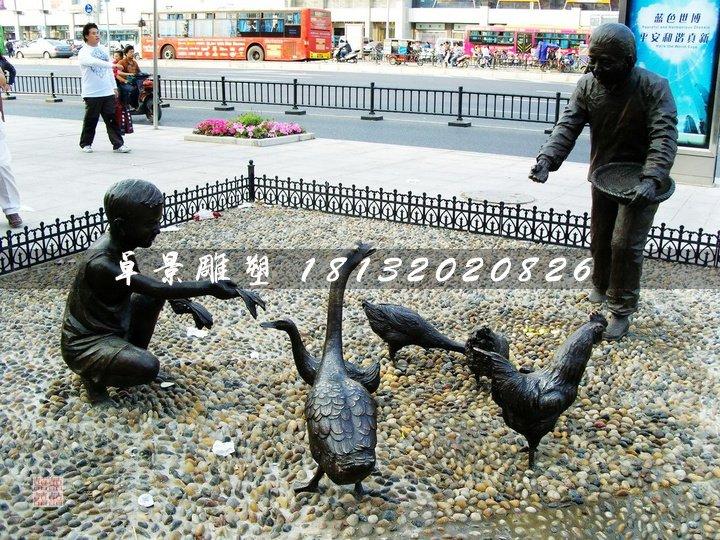喂家禽铜雕,街头情景雕塑.jpg