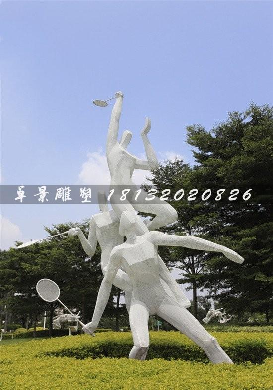 羽毛球雕塑,不锈钢运动雕塑
