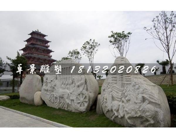 【古代人物石浮雕景观石园林景观石雕】- 黄页88网