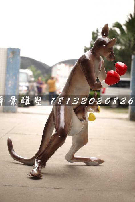 打拳击的袋鼠雕塑玻璃钢卡通动物