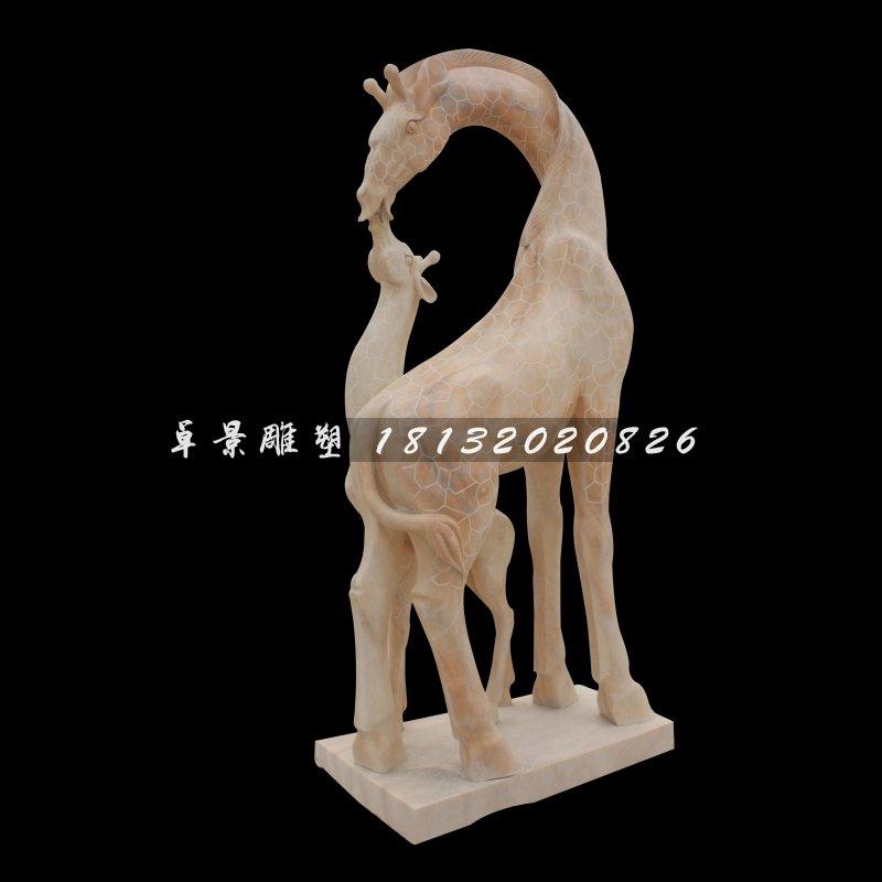 母子长颈鹿石雕,晚霞红动物石雕