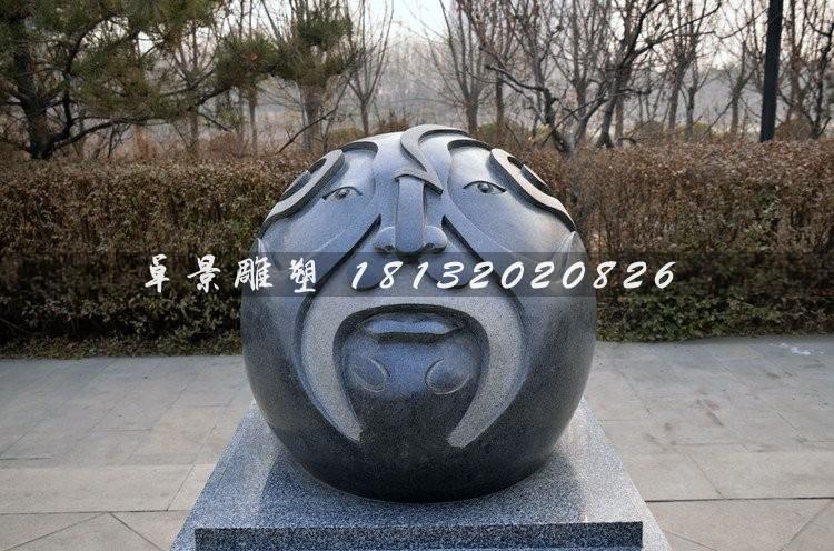 抽象戏曲石雕角色公园景观石雕绘制四象限图片