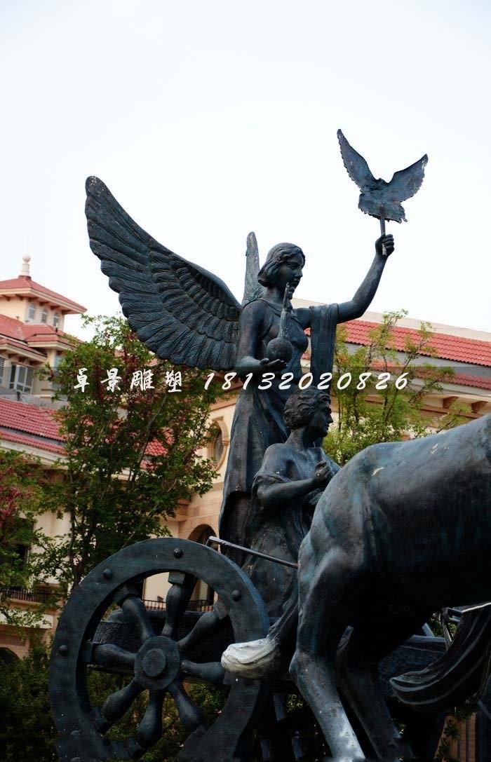 景观铜雕可以分为城市景观铜雕、校园景观铜雕、人物景观铜雕等多种类型。其中我们最为常见的就是城市景观铜雕,景观铜雕在环境景观设计中起着特殊而积极的作用。世界上许多优秀景观雕塑成为城市标志和象征的载体。一般城市当中矗立的主体性景观铜雕都会何周围环境有机组成起来,这样可以弥补一般环境缺乏表意的功能,因为一般环境无法或不易具体表达某些思想。   当我们走在城市街道两旁的时候人们都会选择一个适合观赏位置观看这些景观铜雕、在人们观看这些步行街铜雕时候,为了克服由于透视变形问题直接影响人们对景观雕塑观赏,而简单办
