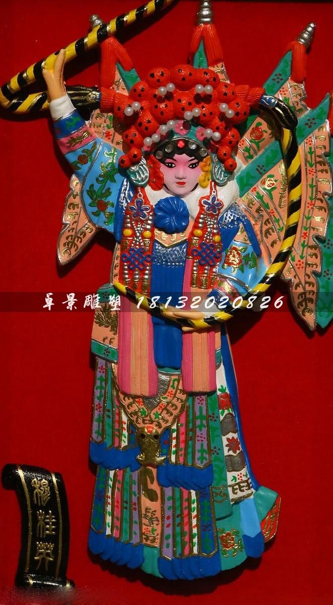 雕塑 穆桂英浮雕玻璃钢彩绘戏剧人物    玻璃钢浮雕更是指浅浮雕,起位