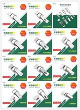 HOUNA华纳厂家扁嘴锁扣不锈钢滚塑箱搭扣弹簧搭扣图片