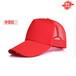 志愿者帽子_志愿者廣告帽_廣告帽子_廣告帽子批發找為企創形