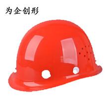 安全帽批發廠家_安全帽定制廠家_安全帽定做廠家_安全帽采購圖片