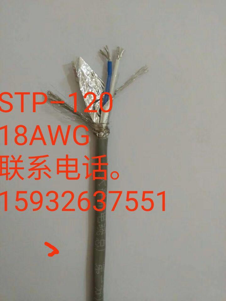 91C147CA8E6BA724826A060F31280078.jpg