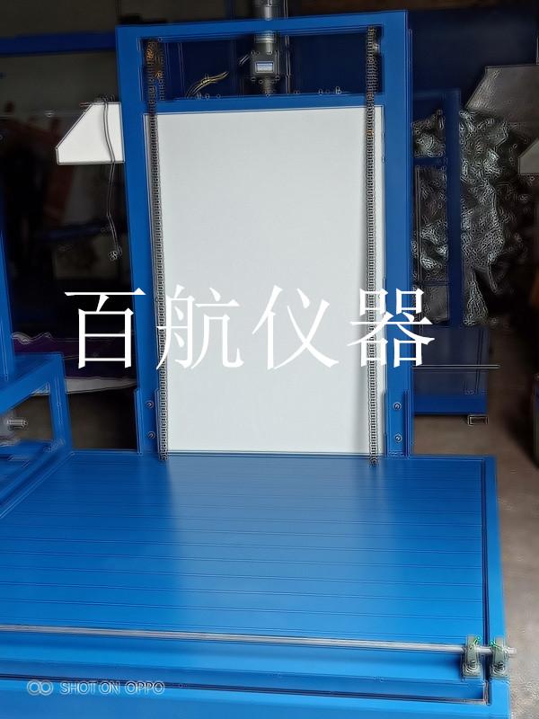 輪椅車穩定性測試機4.jpg