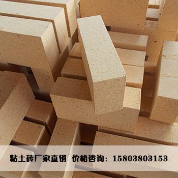 粘土砖1.jpg