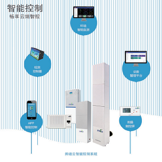 重庆承接凤凰联盟登录气净化器服务周到,多功能凤凰联盟登录气净化器