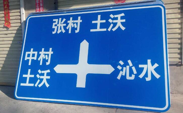 交通标志牌旅游景区专用