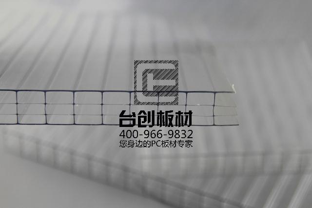 银川阳光板张家口阳光板实心阳光板南京阳光板房地产产品设计ppt图片