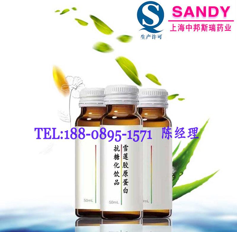 雪莲胶原蛋白抗糖化饮品11.jpg